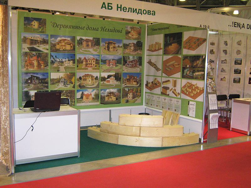 Выставки проходящие в москве